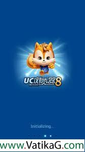 Ultra fast ucbrowser v8.0