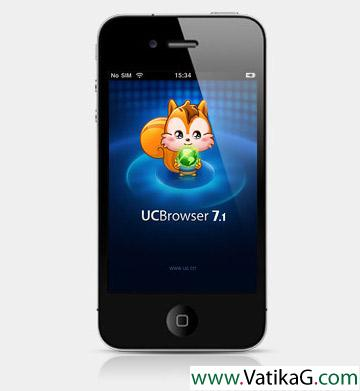 Iphone ucweb browser