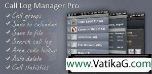 Call log manager pro v20