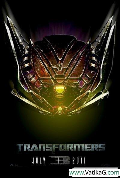 Transformers g1: awakenin